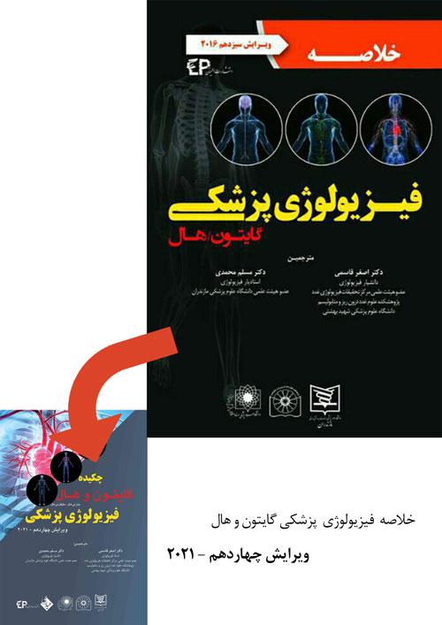 book 2